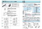 【中精度】一軸アクチュエータ LST10 (ベルト駆動)