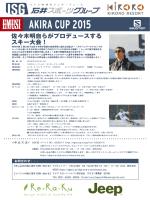 AKIRA CUP 2015