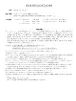 2015年KTCミックスダブルス大会競技要綱 & ドロー表