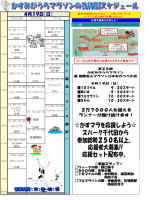 東京都清瀬市中里 - Yahoo!地図