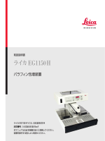 Leica EG1150 H Instructions for Use V 2.5 RevF