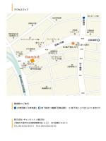 四 ツ 橋筋 9(地下街C-57) 北新地駅 西梅田 11 阪神高速