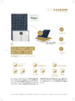ECO Smart LinE 60/230 – 250 W