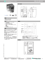 1 AS-Interface ゲートウエイ VBG-CCL-K20-D-BV 3.0