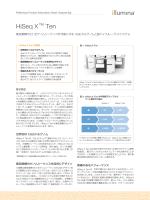 140312_HiSeq X_Preliminary Product Information