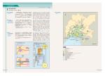PDF:502KB - 広島市ホームページ