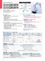 CE-531Z(BE)/MTW