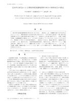 近赤外分析法による無粉砕稲発酵粗飼料(WCS)の飼料成分の推定