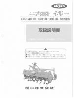 再販用ロータリー CB-01H