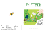 EKISUMER vol.20(2014年3月)