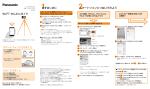 Wi-Fi_guide_TZ60_J (VQC9687).indd