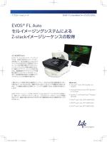 EVOS® FL Auto - Life Technologies