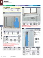 OPTION(PDF:687KB)