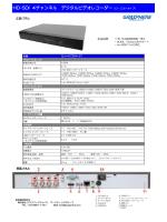 HD-SDI 4チャンネル デジタルビデオレコーダー(ローコストタイプ)