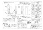 図面(PDFファイル)