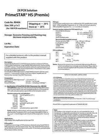 2× PCR Solution PrimeSTAR HS (Premix)