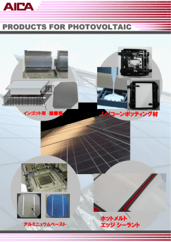 PRODUCTS FOR PHOTOVOLTAIC