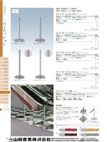 消火器ボックス - YAMAZAKI |環境用品総合カタログ