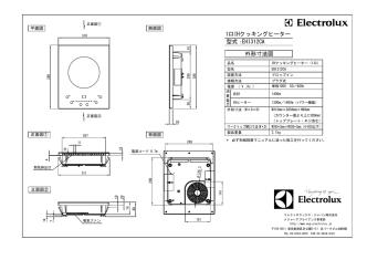 1口IHクッキングヒーター 型式:EHI312CA 外形寸法図