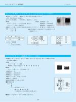ラッピング用ジャンプソケット〔JJシリーズ〕(1パック100本入) ジャンプ