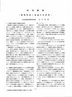 J.JU 講 - 北海道畜産草地学会