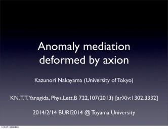 (University of Tokyo) 2014/2/14 BURI2014 @ Toyama University KN