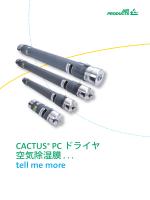 CACTUS® PC ドライヤ 空気除湿膜 . . . tell me more