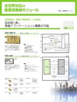 展示パネル PDFデータ