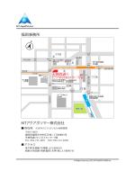 MTアクアポリマー株式会社 福岡事務所 天神西通り ビジネスセンター7階