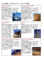 日本語 2014年7月現在