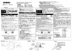 omRon 形D4JL-SK40 0686950-OB セーフティドア - Omron