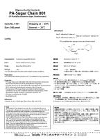 PA-Sugar Chain 001 - タカラバイオ株式会社 遺伝子工学研究