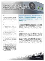 ACQUITY QDa 検出器および ACQUITY UPLC H-Class