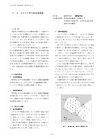 11.2 スケトウダラ太平洋系群 (PDF:298KB)