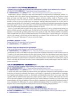 ベンチアバリカルブイソプロピルの作用性と感受性検定方法 Qo