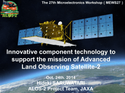 Innovative component technology to support the mission of