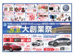 1 - 福岡トヨタ