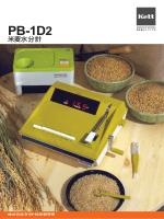 米麦水分計PB-1D2 カタログ Rev.0301