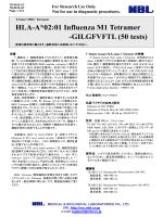 T-Select HLA-A*02:01 Influenza M1 Tetramer-GILGFVFTL-PE