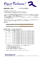 FAIRWAY SHAFT / F-Series Specifications
