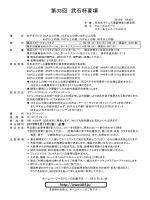 こちら - 日本女子テニス連盟神奈川県支部