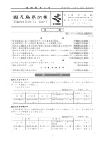 Taro-H27.1.20 第3077号.jtdc