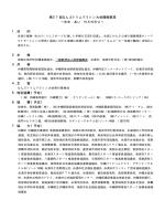 PDF/25.9KB