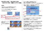 NS-5041HDS_manual_s