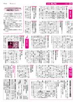 第14面 PDF版