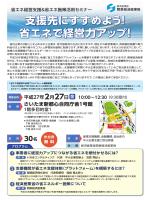 パンフレット - 三菱UFJリサーチ&コンサルティング