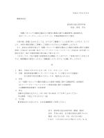 コチラ - 愛知県立旭丘高等学校