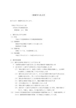PDF 1.17MB - 佐賀ミュージアムズ
