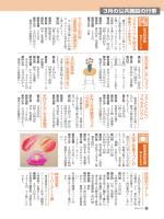 10ページ(PDF:926KB)