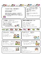 事業紹介 [912KB pdfファイル]